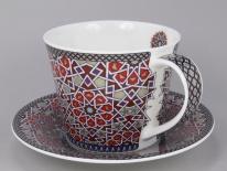 Filiżanka Islay Zahra -porcelana